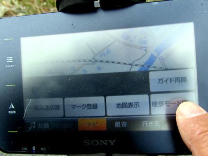 11-04-04-F32.jpg