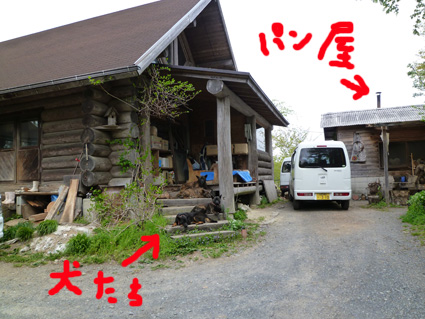 11-04-30-F59.jpg