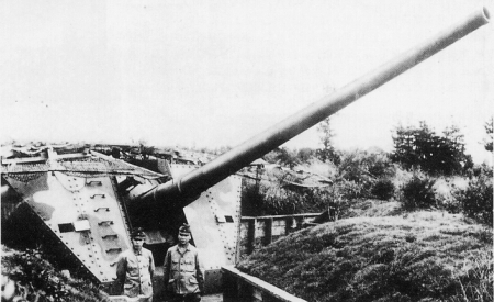 五式一五糎高射砲