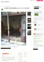 image_20101213164323.jpg
