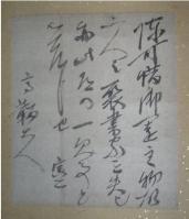 image_20110104194658.jpg