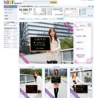 image_20110105185048.jpg