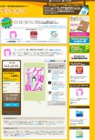 image_20110115173358.jpg