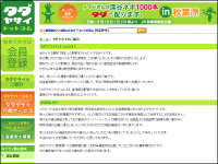 image_20110208201739.jpg