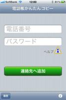 image_20110217200749.jpg