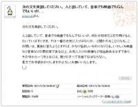 image_20110227023340.jpg