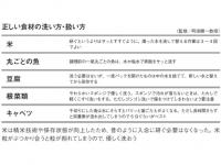 image_20110302213523.jpg