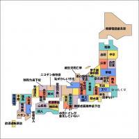 image_20110305010835.jpg