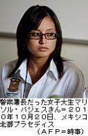 image_20110305173240.jpg