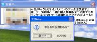 image_20110310211938.png