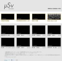 image_20110328182345.jpg