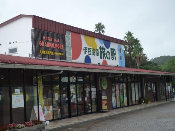 伊豆高原旅の駅