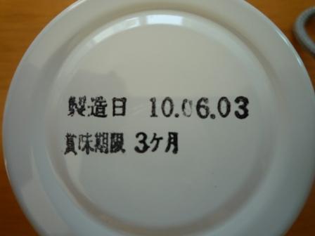 P1030992.jpg