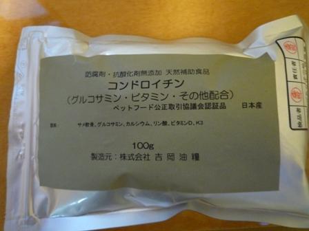 P1040050.jpg