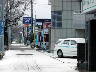 2011-01-16.jpg