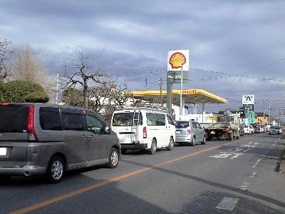 2011-03-17.jpg