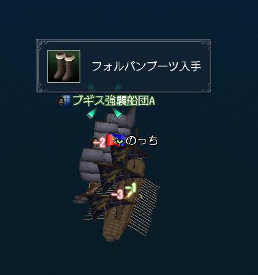 blog68.jpg