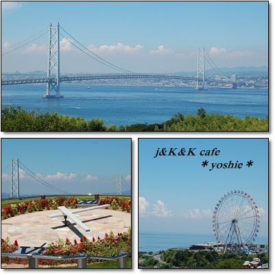 20100724awazimix01.jpg