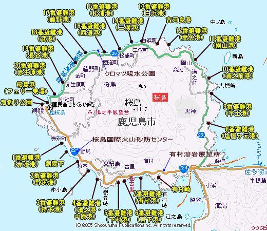 コピー ~ 桜島避難港位置図