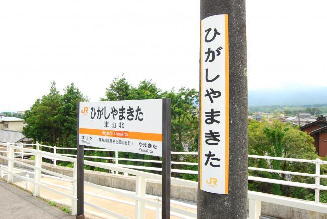 higasiyamakita-24.06.17