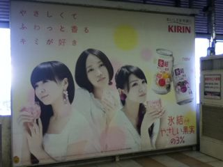 signboard0714-1