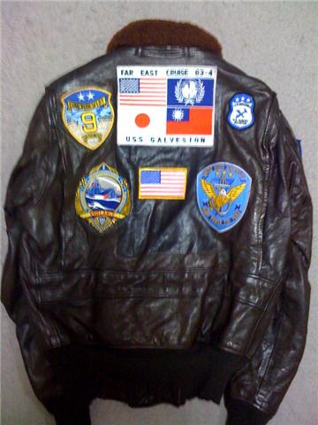 TOPGUN JACKET 2009 BACK