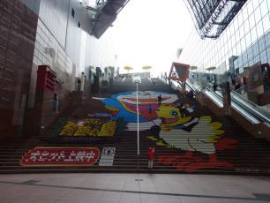 12.03.17 京都、滋賀 005