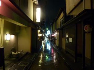 12.03.17 京都、滋賀 011