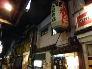 12.03.17 京都、滋賀 010