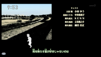 12.04.11 銀河へキックオフ!! cap 006