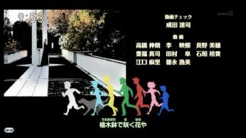12.04.11 銀河へキックオフ!! cap 007