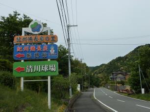 12.05.13 びんちょうタン 002