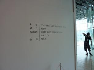 12.07.29 ジョジョ展 003