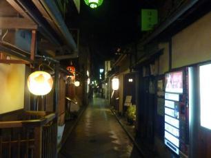 12.08.16 京都旅行 004