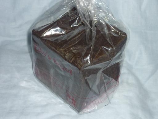 12.09.28 いかすみ食パン 001