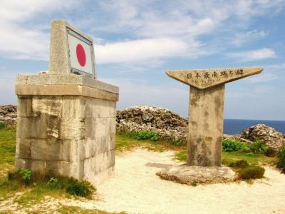 日本・南の果て@波照間島