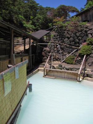 九州の名湯②
