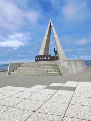 日本・北の果て@宗谷岬
