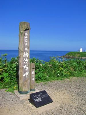 日本・東の果て(仮)@納沙布岬