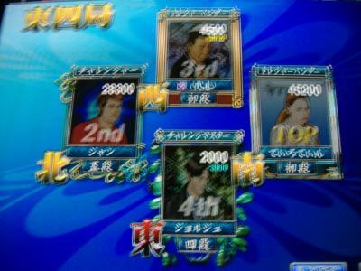 DSCF0390_convert_20090930003729.jpg