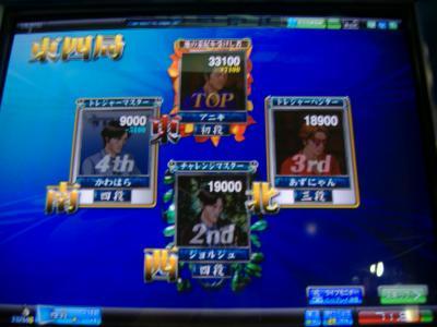 DSCF0543_convert_20091011141751.jpg