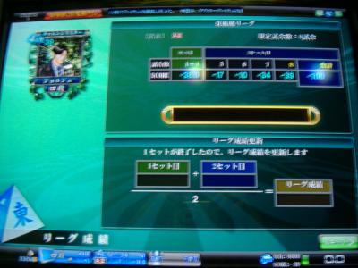 DSCF0580_convert_20091014134730.jpg