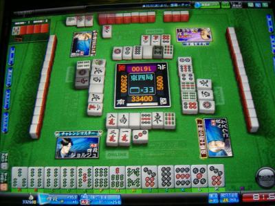 DSCF0610_convert_20091014144257.jpg