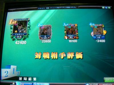 DSCF0611_convert_20091014144323.jpg