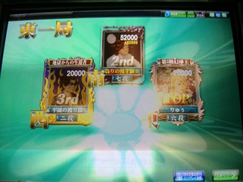 DSCF0694_convert_20091017224806.jpg