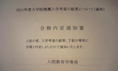 100518_2224_0001.jpg