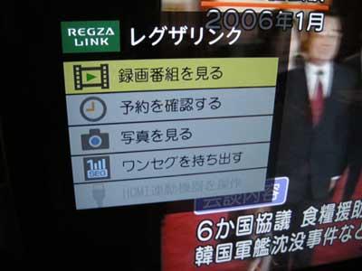 2010_05_06_01.jpg
