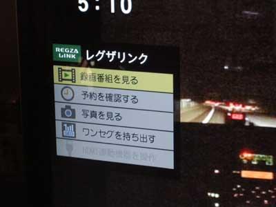 2010_05_06_12.jpg