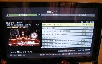 2010_05_06_13.jpg