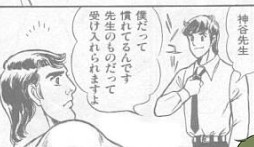 iiotokotachi.jpg